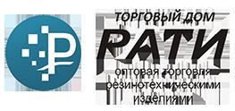 Торговый Дом РАТИ - оптовая торговля резинотехническими изделиями