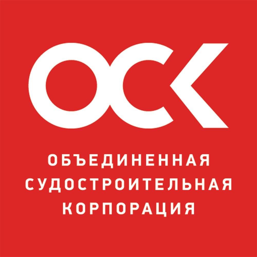 OOO«Балтийский завод - судостроение» - г.Санкт-Питербург